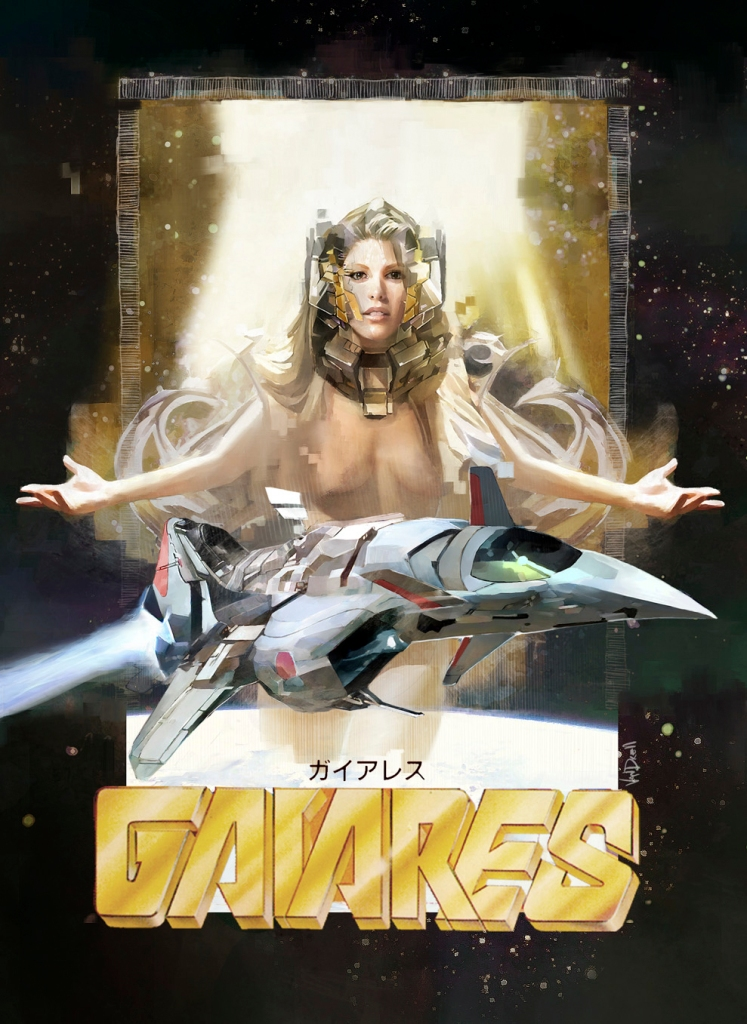 COVER_VER06-GAIARES_DETAIL